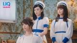 """ナース姿を披露した""""UQ三姉妹""""(左から)深田恭子、永野芽郁、多部未華子"""