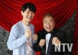 『24時間テレビ 愛は地球を救う』の応援団長に就任した出川哲朗(右)とスペシャルサポーターの南原清隆 (C)日本テレビ