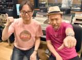 (左から)スージー鈴木氏、マキタスポーツ (C)ORICON NewS inc.