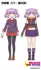 キャラクター設定画(C)SORASAKI.F