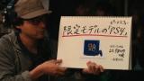 番組ADに変装した山田孝之。