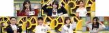 『青春高校3年C組』6月4日から敗者復活WEEKがスタート(C)テレビ東京