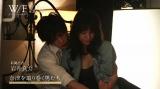 WOWOW『連続ドラマW ダブル・ファンタジー』(6月16日スタート)メイキングカット(C)WOWOW