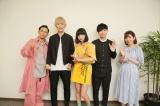 6月2日放送、NHK『Uta-Tube』(中部7県向け)にクアイフが登場(左から)MCの鉄平、クアイフ(三輪幸宏、森彩乃、内?旭彦)、橋詰彩季アナウンサー(C)NHK