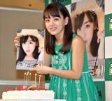 19歳の誕生日に初写真集の発売記念イベントを開催した伊原六花 (C)ORICON NewS inc.