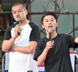 東京2020公式プログラム『三井のオフィス スポーツフェス for TOKYO 2020 3×3CUP エキシビジョン』に登場したカミナリ (C)ORICON NewS inc.