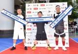 東京2020公式プログラム『三井のオフィス スポーツフェス for TOKYO 2020 3×3CUP エキシビジョン』に登場した(左から)カミナリ、田村裕 (C)ORICON NewS inc.