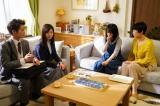 AKB48の向井地美音が6日放送の日本テレビ系連続ドラマ『正義のセ』第9話に出演 (C)日本テレビ