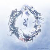舞台『刀剣乱舞』悲伝 結いの目の不如帰 第3弾キービジュアル