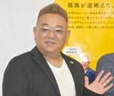 サンドウィッチマンの伊達みきお (C)ORICON NewS inc.