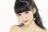 『bis』7月号に登場するNGT48・荻野由佳