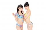 『bis』7月号に登場するNGT48(左から)中井りか、荻野由佳