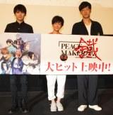 (左から)梶裕貴、小林由美子、櫻井孝宏