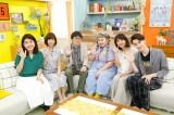3日放送『ソレなら5分で出来ますよ。』に出演する(左から)横澤夏子、山崎夕貴、六角精児、渡辺直美、田中美佐子、マリウス葉 (C)フジテレビ