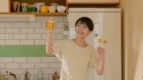 『キリン のどごしスペシャルタイム』の新CMに出演する波瑠