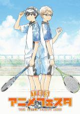 『TBSアニメフェスタ2018』メインビジュアル (C)TBS アニメフェスタ 2018 イラスト:いつか