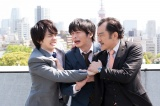 韓国・台湾・香港でも人気の『おっさんずラブ』(C)テレビ朝日