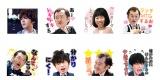 テレビ朝日系ドラマ『おっさんずラブ』名言満載のLINE公式スタンプ(6月5日発売)