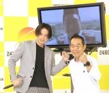 (左から)Sexy Zone・菊池風磨、坂本雄次トレーナー (C)ORICON NewS inc.