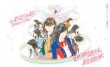 『生放送!AKB48緊急会議』が6月18日に放送決定