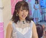 『AKB48グループ ファッションコンテンツ強化宣言』発表会に出席した向井地美音 (C)ORICON NewS inc.