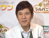 『エポック社 創業60周年記念イベント』に出席した関根勤 (C)ORICON NewS inc.