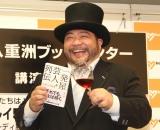ルネッサ〜ン (C)ORICON NewS inc.