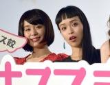 映画『キスできる餃子』の完成披露舞台あいさつに出席したチャラン・ポ・ランタンもも、小春 (C)ORICON NewS inc.
