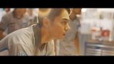 東出昌大出演、WANIMAコラボレーション映像『篤洋篇』 場面カット