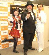 (左から)キンタロー。、髭男爵・山田ルイ53世、ムーディ勝山 (C)ORICON NewS inc.