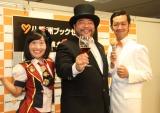 トーク&イベント『僕たちはどう生き残るか』に出席した(左から)キンタロー。、髭男爵・山田ルイ53世、ムーディ勝山 (C)ORICON NewS inc.