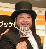 トーク&イベント『僕たちはどう生き残るか』に出席した髭男爵・山田ルイ53世 (C)ORICON NewS inc.