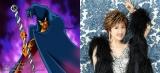 アニメ『Cutie Honey Universe』ラスボス・パンサーゾラの声を小林幸子が担当することに