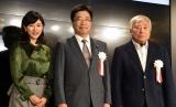 厚生労働省主催『第6回健康寿命をのばそう!アワード』表彰式に出席した(左から)菊川怜、加藤勝信大臣、三浦雄一郎氏 (C)ORICON NewS inc.