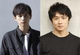 ドラマ『サバイバル・ウェディング』に出演する(左から)吉沢亮、風間俊介