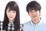 ドラマ『健康で文化的な最低限度の生活』に出演が決まった(左から)川栄李奈、山田裕貴