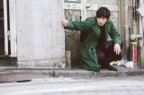 田中圭の写真集『R』(C)ぴあ