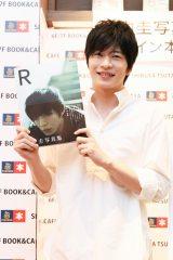写真集『R』を持って笑顔の田中圭(C)ぴあ