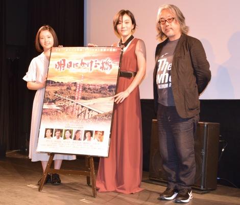 映画『明日にかける橋 1989年の想い出』の完成披露舞台あいさつに出席した(左から)越後はる香、鈴木杏、太田隆文監督 (C)ORICON NewS inc.