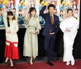 「シェー!!」ポーズをした(左から)森川葵、比嘉愛未、玉山鉄二、長谷川京子 (C)ORICON NewS inc.