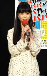 NHK土曜ドラマ『バカボンのパパよりバカなパパ』の試写会に出席した森川葵 (C)ORICON NewS inc.