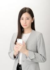 北川景子主演、中田秀夫監督『スマホを落としただけなのに』11月2日公開予定(C)2018映画「スマホを落としただけなのに」製作委員会