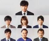 東山紀之主演『刑事7人』放送決定