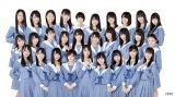 昨年はTIFで関東初ステージを行ったSTU48