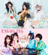 ディア☆+ENGAG.ING from 秋葉原ディアステージ