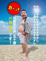 「吉本坂46」の第四次オーディション『水着審査』に臨む川畑泰史(C)吉本坂46