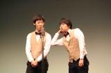 お笑いライブ『タイタンライブ』6月公演に出演するまんし?ゅう大帝国