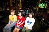 SHISHAMOが10・20代限定ライブを開催