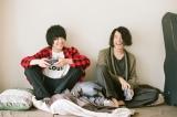 8月で解散するShout it Out(左から)山内彰馬(Vo&G)、細川千弘(Dr)