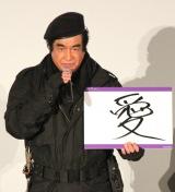 映画『ブラックパンサー』吹き替え版完成披露試写会に出席した藤岡弘、 (C)ORICON NewS inc.